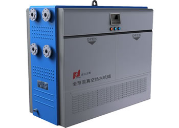 Fully premixed vacuum hot water boiler